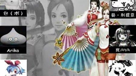 组曲 古代中国