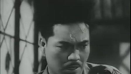 《英雄虎胆》(全)(1958年)