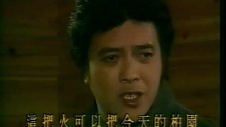 【1987 庭院深深】【10】【怀旧音乐群72723035】