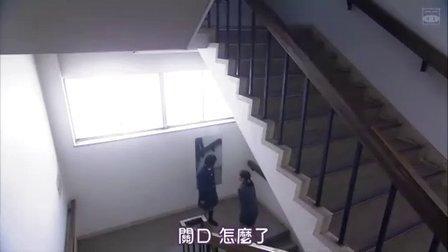 LOVE GAME (爱情游戏) 04 1週間以内に、女教師が教え子を誘惑できたら1億円