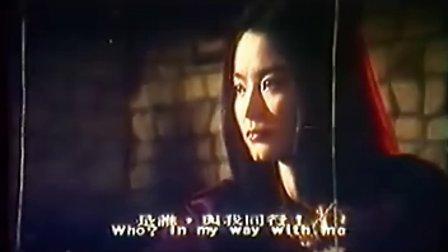 1982 慧眼识英雄(黑手 脂粉奇兵)A