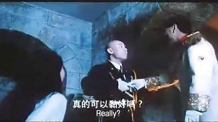 【香港电影】醉拳Ⅲ 动作 华语 演员:刘德华 李嘉欣 任达华