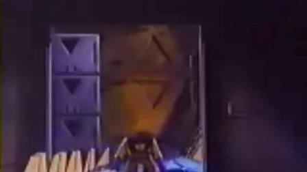 《太空堡垒》第三部 新生一代 第六十一集