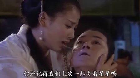 新白蛇传 第23集