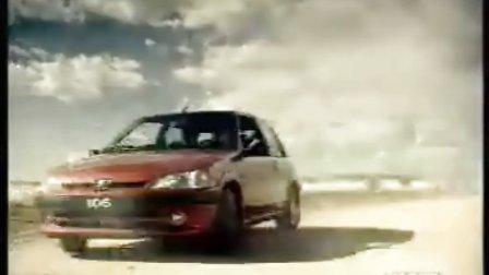标致汽车广告