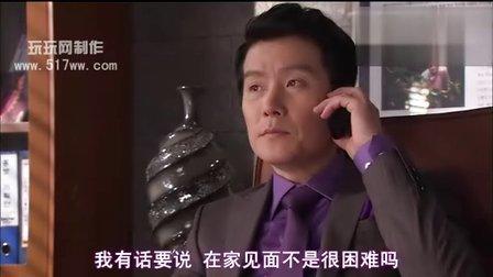 【韩剧】哦!我的小姐 第10集 崔始源 蔡琳