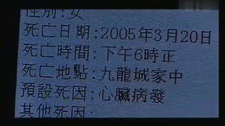 奇幻潮12