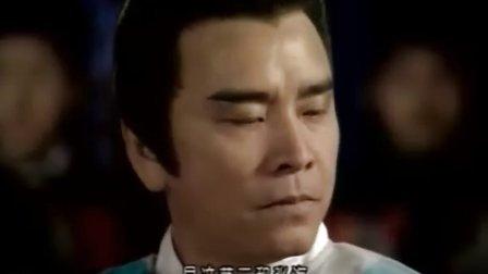 镜花缘传奇05