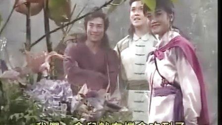 [蜀山奇侠之仙侣奇缘][国语带字幕]02a