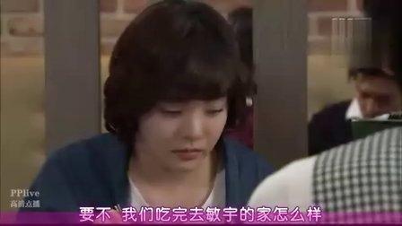 [Oh.My.Lady][011][KO_CN].