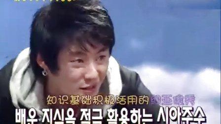 东方神起童颜俱乐部cd2
