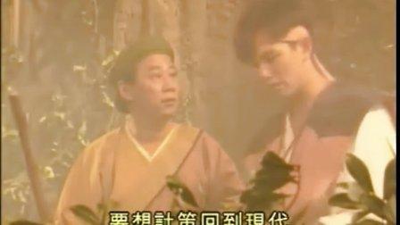 【刘德华电影】群星会A
