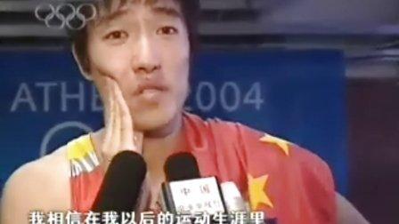刘翔的比赛集锦