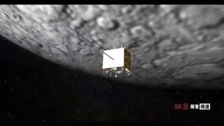 嫦娥一号.探月卫星(3D模拟版)