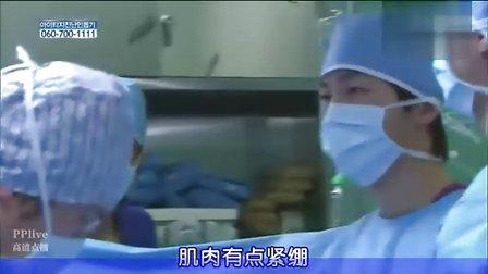 妇产科女医生[第1集]