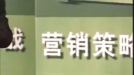 营销策略篇02.