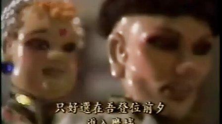霹雳王朝20