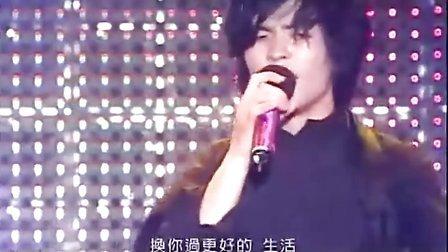 萧敬腾 [首场新歌发表会]