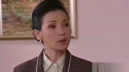 泰剧《焦糖》清晰版中文字幕第6集