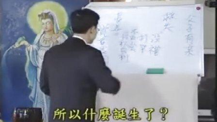 蔡礼旭老师《如何做一个真正如法的好人》-02