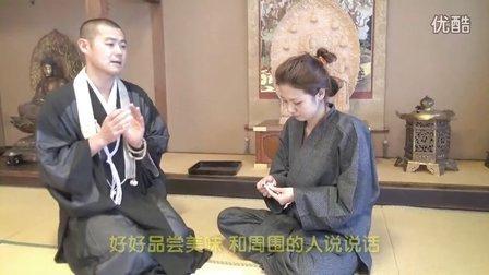 佛教坐禅 日本住持是什么样子呢