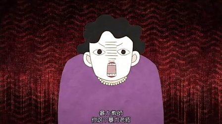 忏·再见!绝望先生(中日双语字幕)03