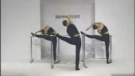 模特形体训练(1)