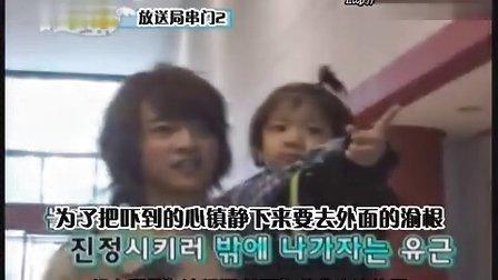 [中字]100217.KBS.Hello_Baby_SHINee_EP5[KO_CN]