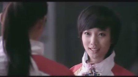 新排球女将(于娜版) 29