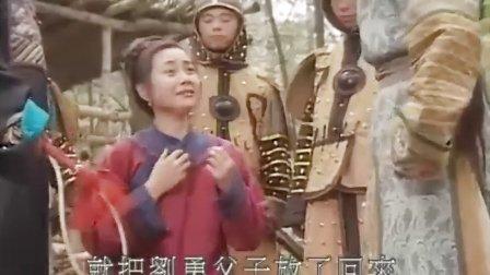 江湖奇侠传(雍正传奇)24