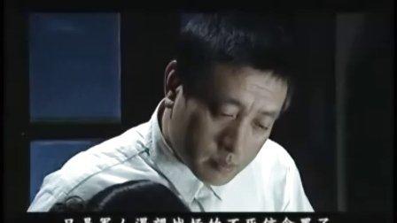 电视剧《我是太阳》42集 大结局
