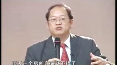 《详解易经64卦》03、自强不息——乾卦(下)