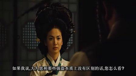 【电影】宋慧乔激情床戏《黄真伊》(中集)