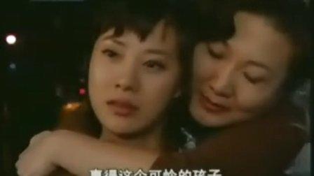 [小妇人](大小姐们) 43[国语韩剧]