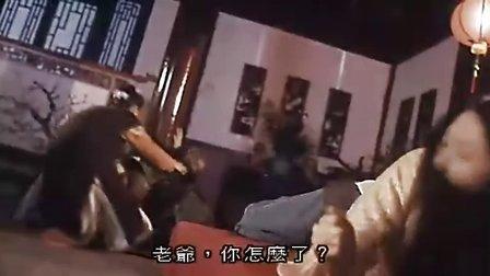 小李飛刀之飛刀外傳DVD 粵語中字