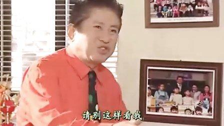 韩剧《跳动的人生》10