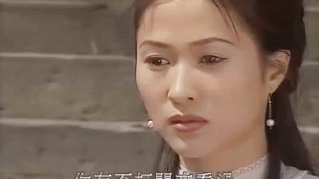 江湖奇侠传(雍正传奇)41