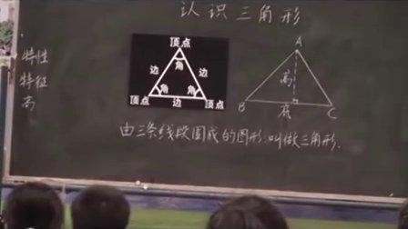 小学三年级数学微课教学片段示范视频《认识三角形》(探究类)(1)