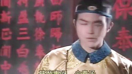 天子屠龙[国语]20完