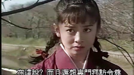1 【1990年】《弟弟》饰:曾我碧郎