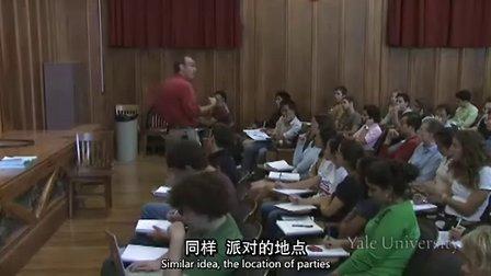 耶鲁大学开放课程:博弈论.Open.Yale.course:Game.Theory.05