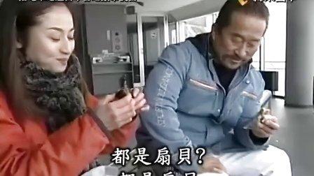 搭電車吃遍日本各地豪華便當_2008.03.22