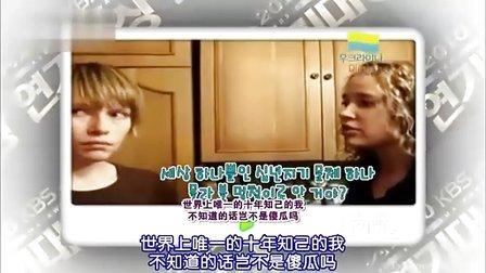 [2010 KBS演技大赏][第二部分][KO_CN]