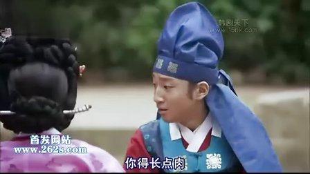 九尾狐姐姐传-第13集(KBS月火剧)
