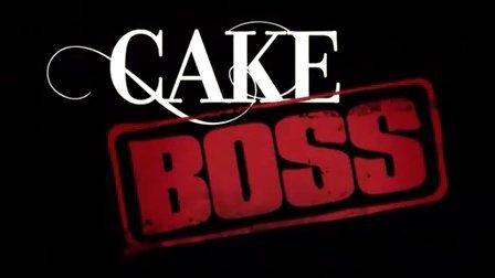 蛋糕店老板S01E02