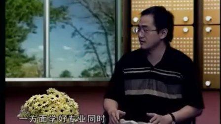 国家职业资格培训教程 心理咨询师 03