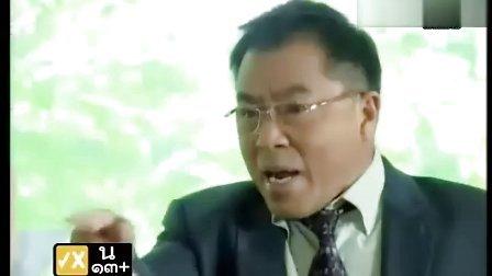 [KA论坛][365天的爱][泰语中字][普通版][EP10]