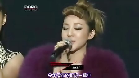 中字.2010.Mnet.Asian.Music.Awards.part1