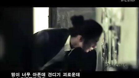 After School  因为你 MV 韩语中字
