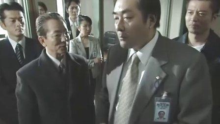 相棒第二季11  繁体中文字幕